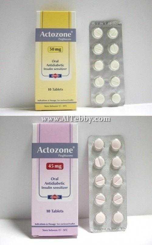 اكتوزون Actozone دواء drug