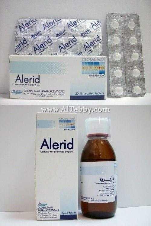 اليريد Alerid دواء drug