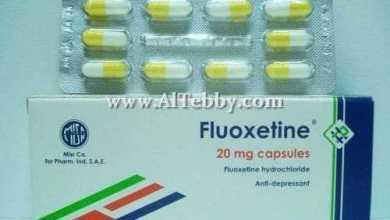 فلوكسيتين Fluoxetine