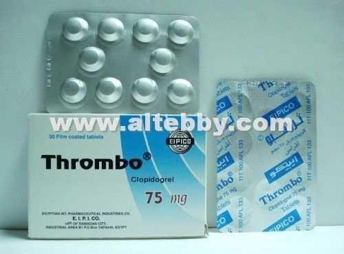 دواء drug ثرومبو Thrombo