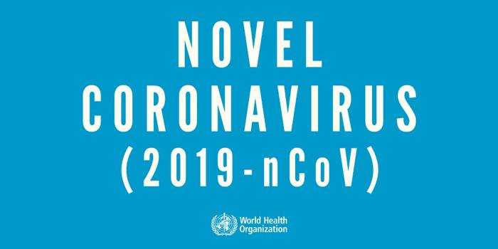 فيروس كورونا المُستجد