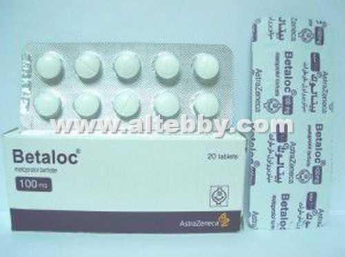 دواء drug بيتالوك Betaloc
