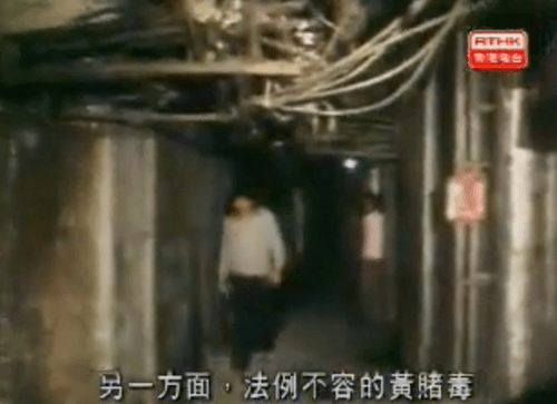 Frame from hidden video showing Kowloon Hidden City alley