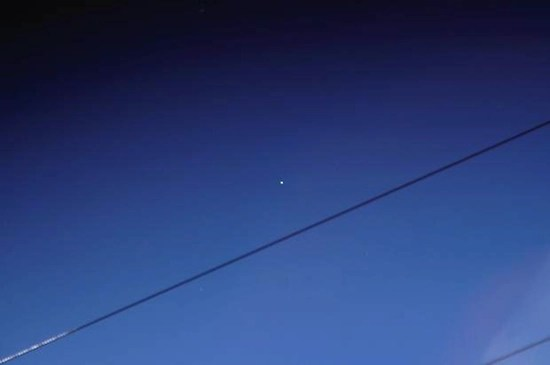 Three UFOs sighted over Breckenridge, Colorado on October 3, 2014