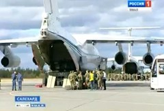 Rumors of an anthrax outbreak began when photos of hundreds of Russian CBRN troops being transported to Siberia