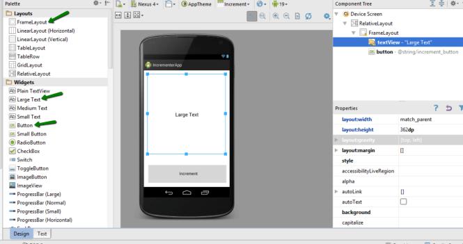 layout_app