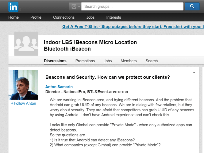 beacon_private_mode