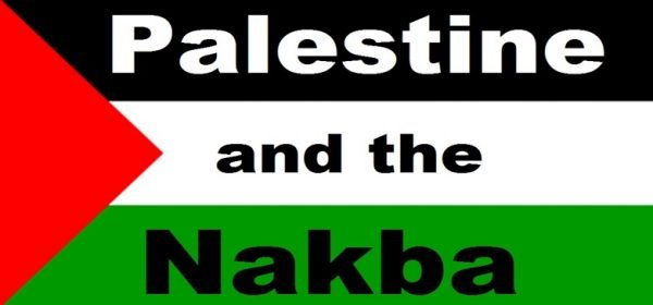 FILM: Palestine and the Nakba