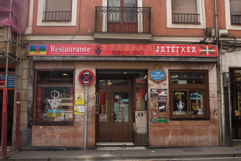 Bilbao storefront, Spain