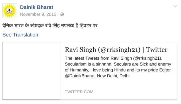 Ravi Singh old Twitter account