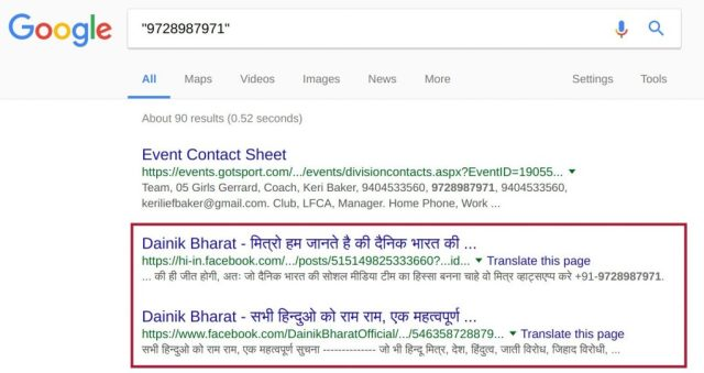 Googling Ravi Singh's phone number