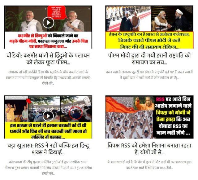 Insistpost posts defending bjp, Modi and RSS