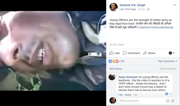 Gen VK Singh shared the video