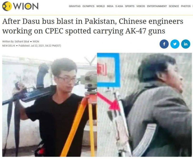 2021 07 24 16 23 13 After Dasu bus blast in Pakistan Chinese engineers working on CPEC spotted carr