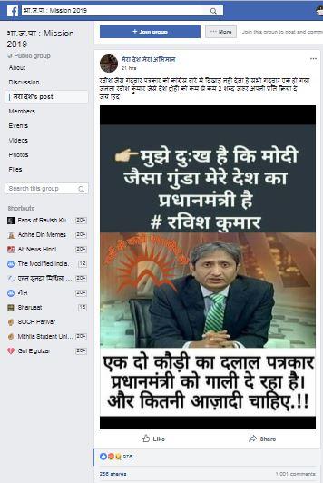 BJP _ Mission 2019-post
