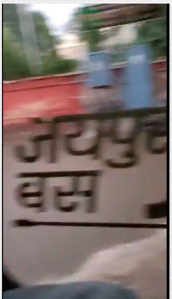 jaipur bus rain