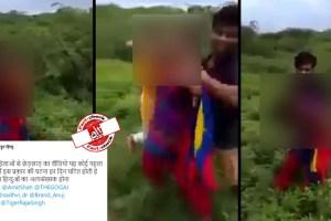 andhra pradesh molestation video fake news reality