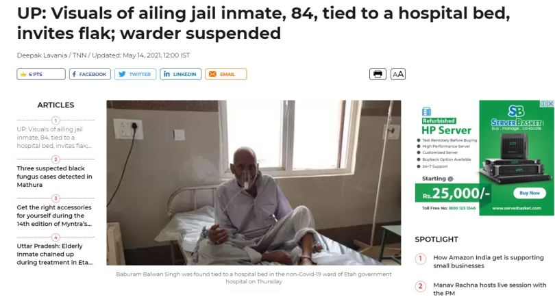 2021 07 05 19 53 22 UP Visuals of ailing jail inmate 84 tied to a hospital bed invites flak war