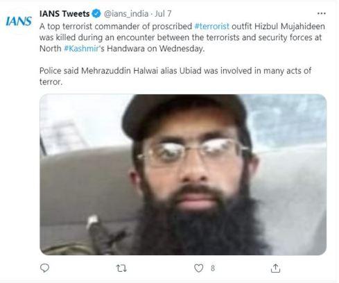 ians mehrajuddin