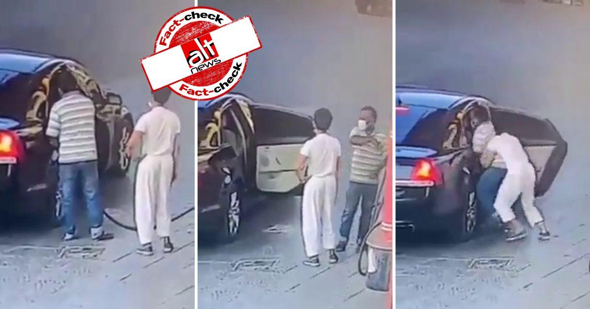 पेट्रोल पंप कर्मचारी का अपहरण किए जाने का वीडियो उत्तर प्रदेश का नहीं बल्कि सऊदी अरब का है