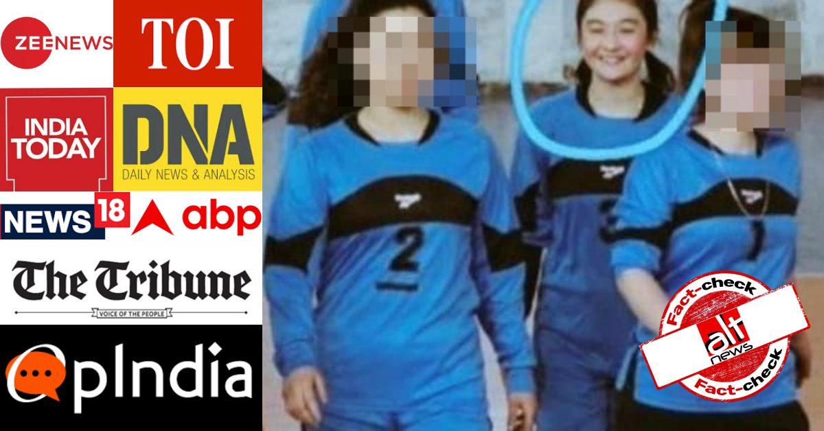 तालिबान ने अफ़ग़ानिस्तान की महिला वॉलीबॉल प्लेयर का गला नहीं काटा, मीडिया ने फैलाई ग़लत ख़बर