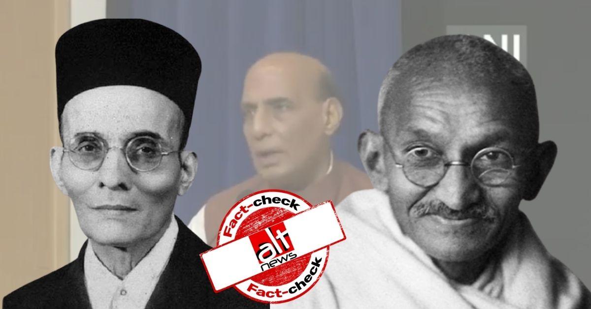 राजनाथ सिंह का दावा कि गांधी ने सावरकर को माफ़ीनामा लिखने की सलाह दी थी, सच क्या है?