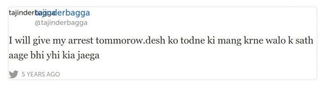 I will give my arrest tomorrow, desk ko toden ki mang karne walo ki sath aage bhi yhi kia jaega
