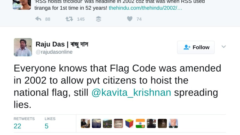 raju das rss did not hoise because flag code changed in 2002