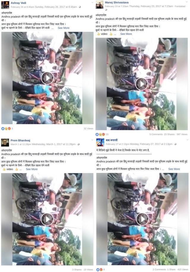 collage-of-fake-posts-marwadi-woman2