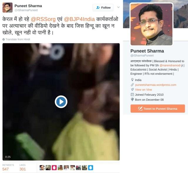 puneet-sharma-fake-video-kerala-rss-bjp-mexico
