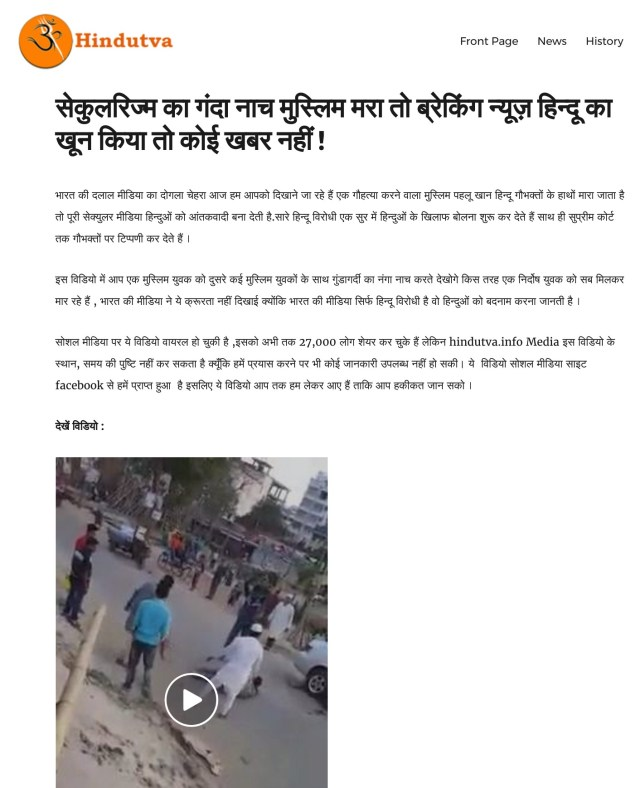 Hindutva.info fake news Hindu killed in West Bengal