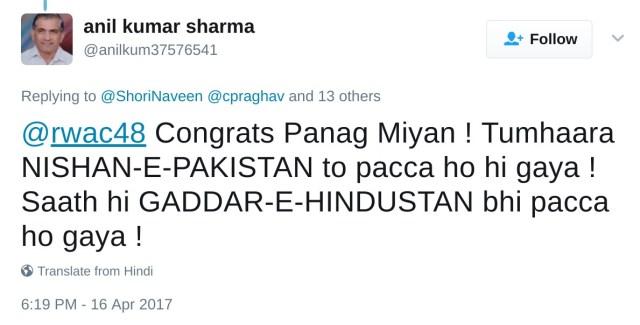Congrats Panag Miyan ! Tumhaara NISHAN-E-PAKISTAN to pacca ho hi gaya ! Saath hi GADDAR-E-HINDUSTAN bhi pacca ho gaya !