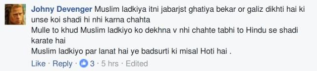 Muslim ladkiya itni jabarjast ghati bekar or galiz dikhte hai ki unse koi shadi hi nahin karna chahta