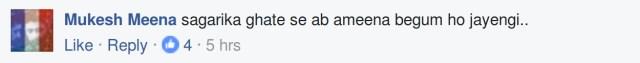 sagarika ghatge se ab ameena begum ho jayegi