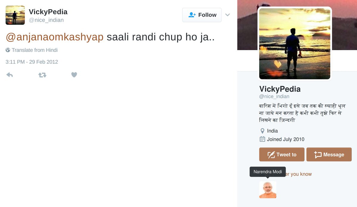 Abuse against Rana Ayyub by Bincy Lal