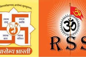 Arogya-Bharati-Rashtriya-Swayamsevak-Sangh-RSS