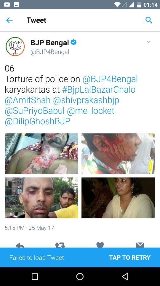 BJP Bengal Twitter account post accident victim's photo alleging police torture