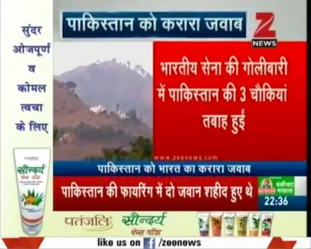 Screenshot of Zee News report on retaliation by Indian Army