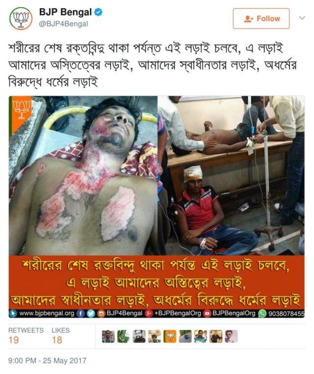 BJP Bengal Twitter account