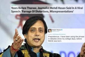Tharoor farrago