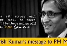 Ravish Kumar's message to PM Modi