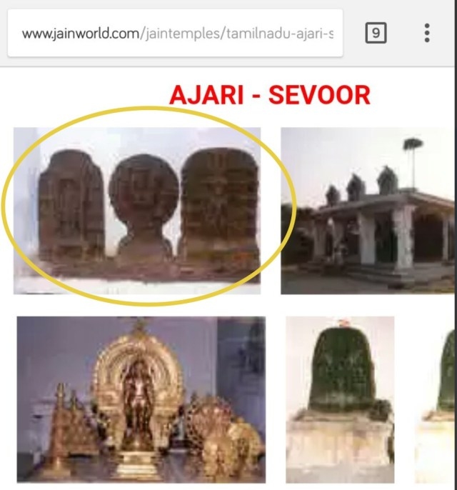 Ajari Sevoor - Jain World Dot Com