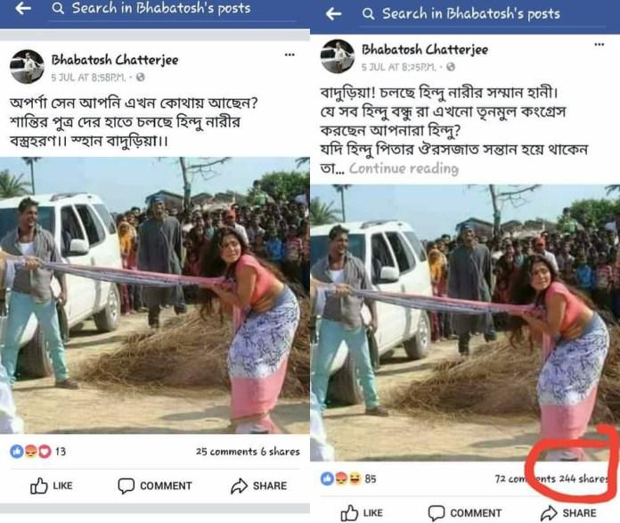 Bhabatosh Chatterjee rumours