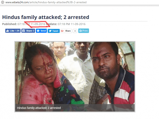 hindu-family-attacked-bangladesh