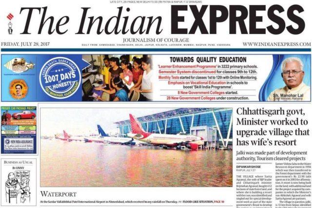 indian-express-chennai-floods-photo-ahmedabad-airport