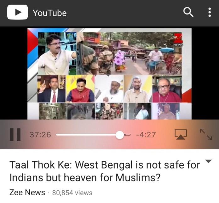 zee-news-screenshot