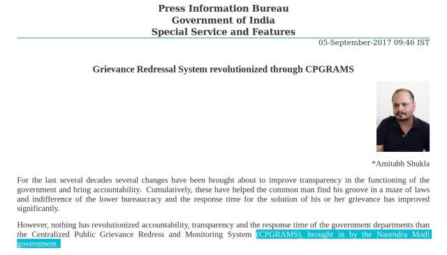 PIB press release CPGRAMs Narendra Modi