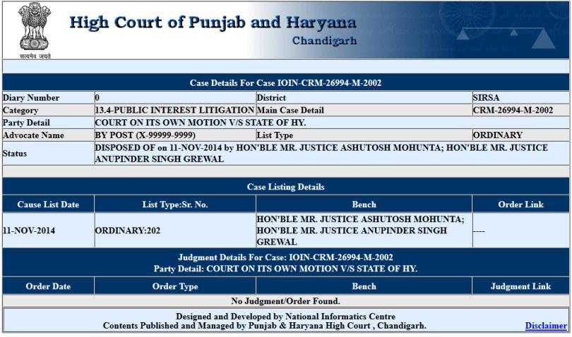 punjab-high-court-gurmeet-ram-rahim-screenshot