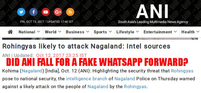 ani fake whatsapp forward
