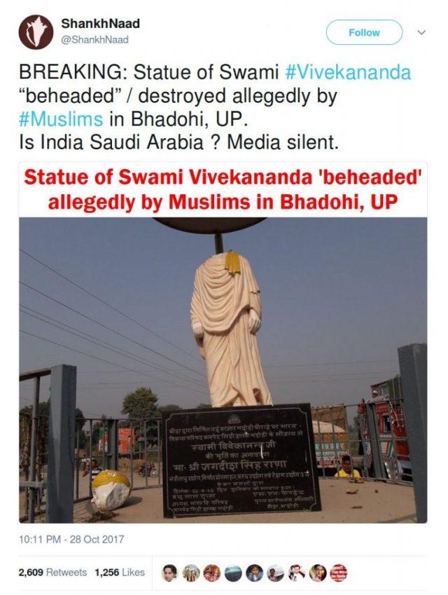 Shankhnaad breaking statue of swami vivekananda beheaded/ destroyed allegedly by Muslims in Bhadohi UP Is India Saudi Arabi Media Silent